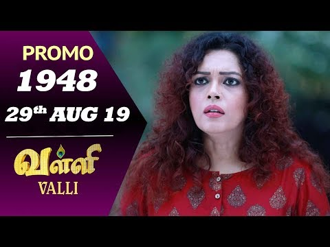 Valli Promo 29-08-2019 Sun Tv Serial Online