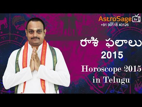 Rasi Phalalu 2015 - Horoscope 2015 In Telugu video