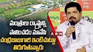 TDP Kollu Ravindra Comments on YS Jagan Govt over AP Floods