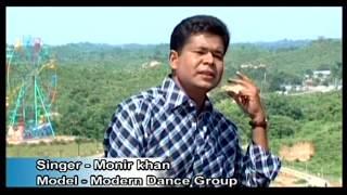 Dorjhi Bari Chol (দর্জি বাড়ি চল) by Monir Khan | Atanar Jibon Album | Bangla Video Song