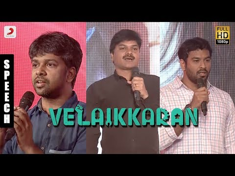Velaikkaran Audio Launch | Karky | Vivek | Viveka Speech