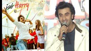 Ranbir Kapoor Funny Comments On Shahrukh Khan And Anushka Sharma Movie Title Jab Harry Met Sejal