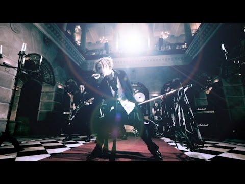 Acid Black Cherry - Pistol