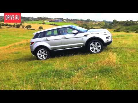 Обзор Range Rover Evoque, часть 3