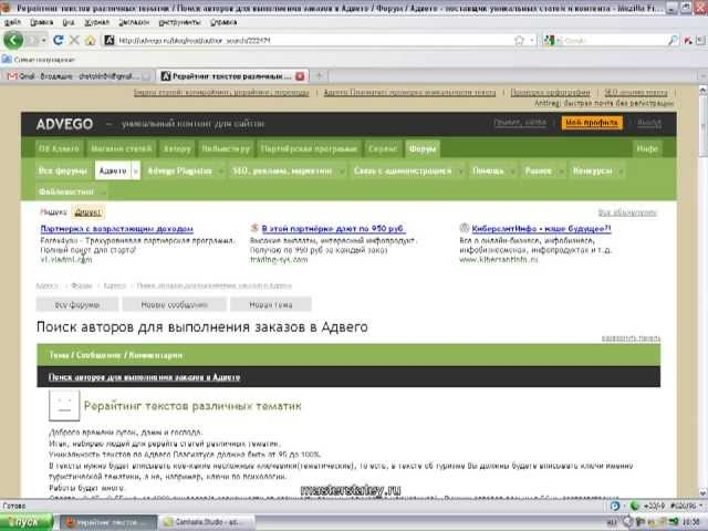Рабочие прокси socks5 украины для Add url in Google
