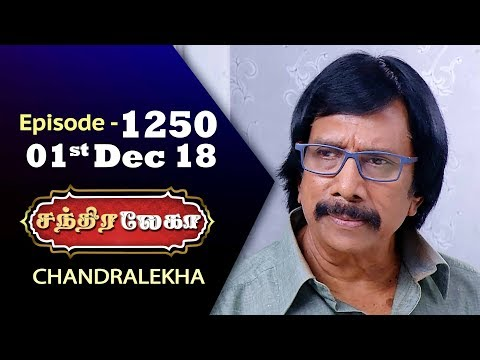 Chandralekha Serial   Episode 1250   01st Dec 2018   Shwetha   Dhanush   Saregama TVShows Tamil