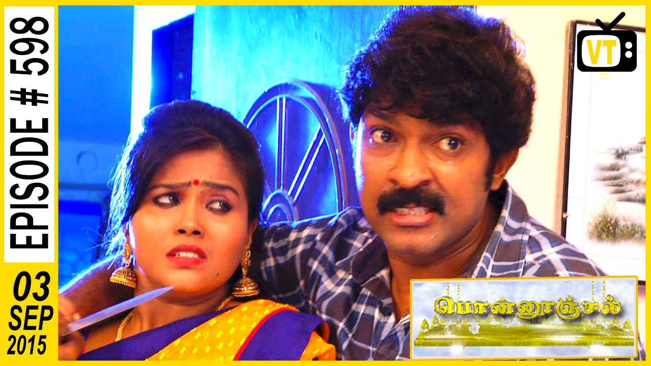 Ponnoonjal | Tamil Serial | Episode 598 | 03/09/2015
