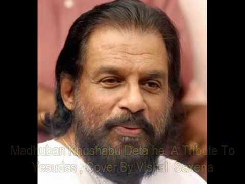 Madhuban khushabu deta he Yesudas hindi song bollywood karaoke...
