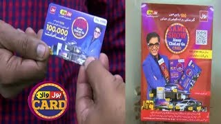 Bol official On Number bolwala card 100 500 1000 || game show main in Urdu 2019