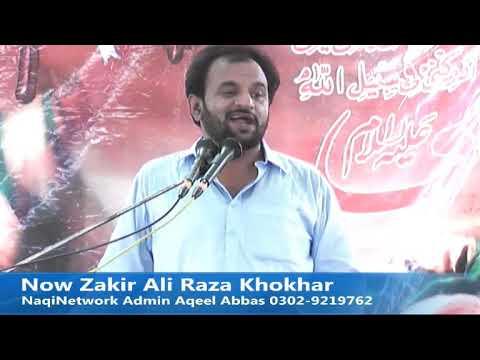 Zakir Ali Raza Khokhar 18 June 2019 Majlis Aza chak no 151 J,b Mahoon District Chiniot