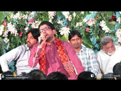 Mir Hasan Mir | Mimber Janay Haider Janay |Gulistan e Zahra Lahore 2016. thumbnail