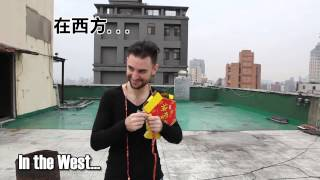 Only in Taiwan | Learn Chinese Now