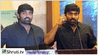 கதை சொன்ன NEWS ஆக்கி பிரச்சினை பண்ணுவாங்க - Vijay sethpathi