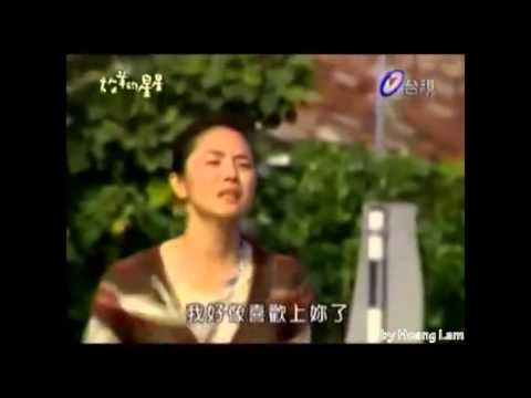 My Lucky Star Ost - Wo Men De Ji Nian Mv Eng Sub video