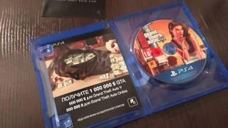 GTA 5 (Grand Theft Auto 5)