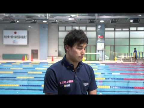 松田丈志(コスモス薬品) - YouTube
