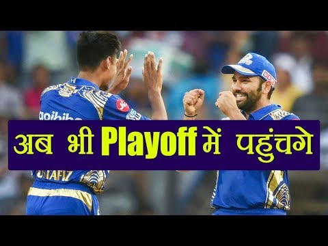IPL 2018 : Rohit Sharma Is Still Confident That MI Can Make It To Playoffs | वनइंडिया हिंदी