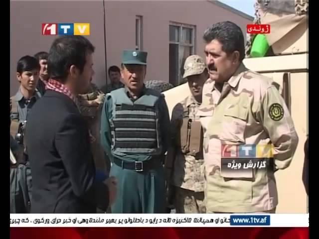 1TV Afghanistan Farsi News 26.08.2014 ?????? ?????