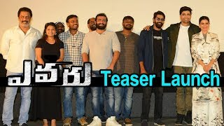 Actress Samantha Akkineni Launched Evaru Movie Teaser || Evaru Teaser |