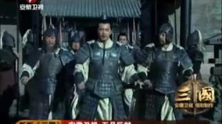新版三国Three Kingdoms 2010  [ new trailer ] [ download movie ]