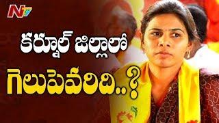 కర్నూల్ జిల్లా కీలక నియోజకవర్గాల్లో గెలుపెవరిది..?? || Elections 2019 || Off The Record