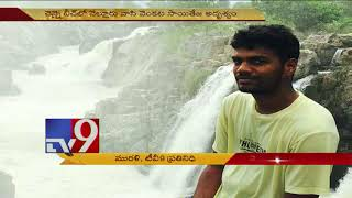 Nellore Techie goes missing in Chennai beach