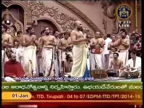 Vittaldas Maharaj Panduranga Bhajan 02 Hari Re Rangamma Ji video
