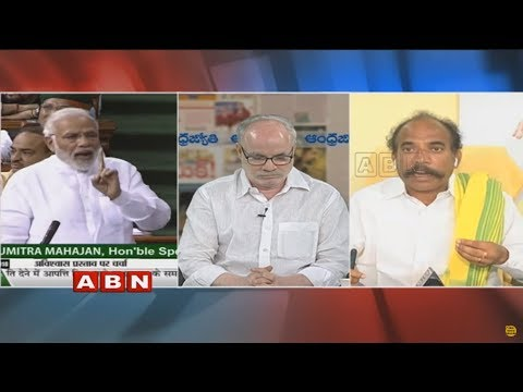 Debate | PM Modi Speech in Parliament over AP Special Status | Public Point | TDP Vs BJP