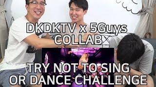 Download Lagu TRY NOT TO DANCE/SING KPOP CHALLENGE (ft. DKDKTV) Gratis STAFABAND