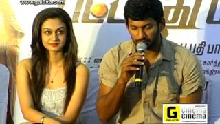 Pattathu Yaanai - Pattathu Yaanai Press Meet