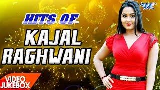 HITS OF Kajal Raghwani - Video JukeBOX - Bhojpuri Hot Songs 2017 new