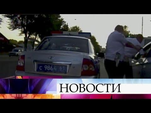 Устроивший стрельбу под Ростовом бывший полицейский признал вину вубийстве супруги.