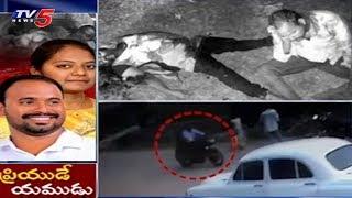 ప్రియుడే యముడు   Guntur Jyothi Case Mystery Solved
