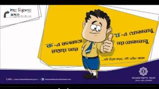 Khokababu - Kolkata Traffic Police Awareness Theme Song with Dev's Khokababu Brand