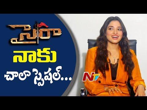 Tamanna About Her Role In Sye Raa Narasimha Reddy Movie   Chiranjeevi   NTV