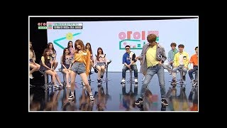 Watch UNB and Uni.T have a dance battle on 'Idol Room'- TT NEWS