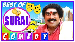 Manthrikan - Best of Suraj Comedy HD | Suraj comedy Scenes