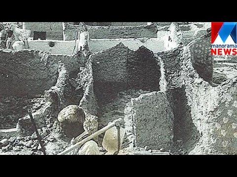 Anti Sikh riot case re probe | Manorama News