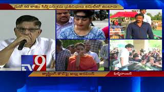 Allu Aravind hits out at RGV || Sri Reddy comments on Pawan Kalyan