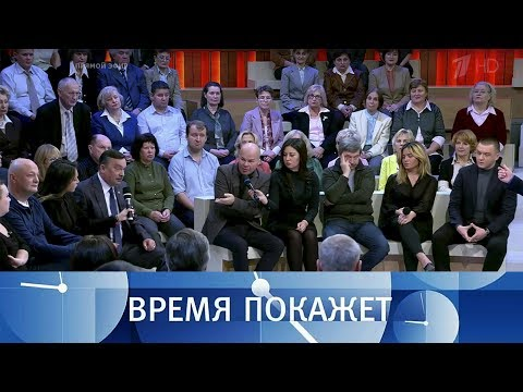 Украина: искусство иполитика. Время покажет. Выпуск от20.11.2017