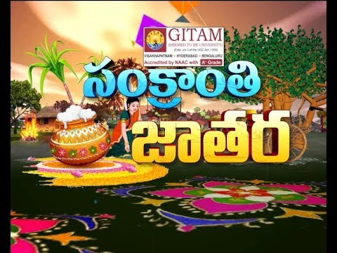 Sankranti Jatara | ETV's Special Program on Sankranti Eve