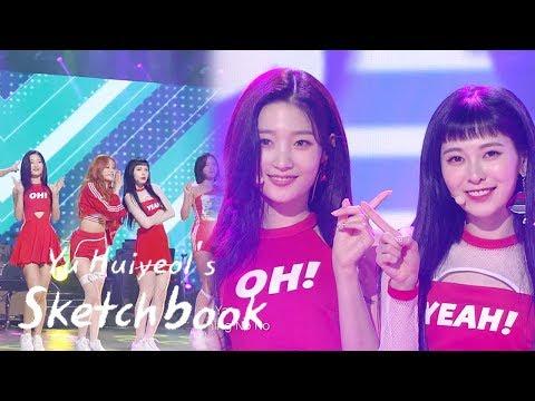 DIA - Bubble Pop (Hyun A), I Swear (SISTAR) Dance Cover [Yu Huiyeol's Sketchbook Ep 406]