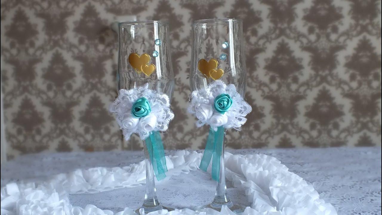 Украшаем бокалы на свадьбу своими руками фото