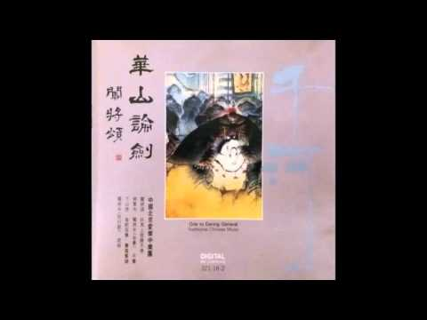 Chinese Music -  赛龙夺锦 Dragon Boat Racing