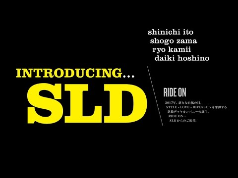 INTRODUCING... SLD [VHSMAG]