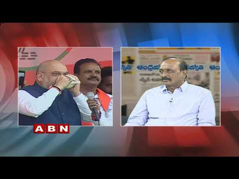 Discussion On BJP President Amit Shah Comments On KCR | BJP Public Meeting | ABN Telugu