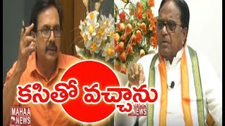 Ponnala Lakshmaiah About His Political Entry  | PrimeTimeMahaa