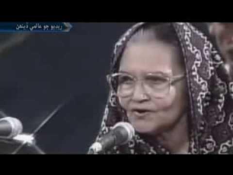 sindh tv news report on World Radio Day script irshad jagirani &rahib bapar