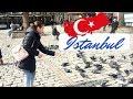 Разходка в Истанбул Ерика Думбова Let S Go To Istanbul Erika Doumbova mp3