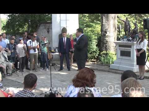Саакашвили и Гройсман встретились с «молодежью»
